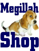 Megillah Shop